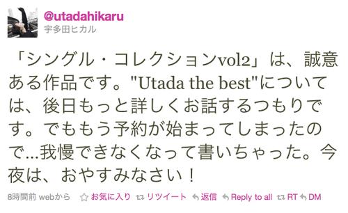 utada2_03