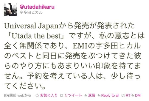 utada2_01