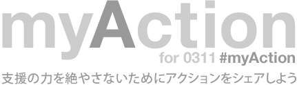 myAction