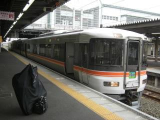 DSCN0145