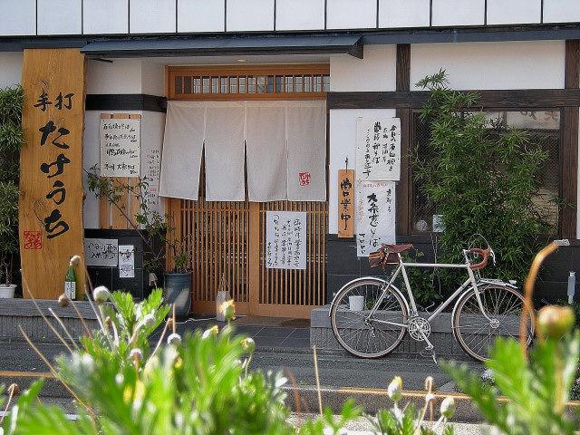 たけうち鴨カレー南蛮_1
