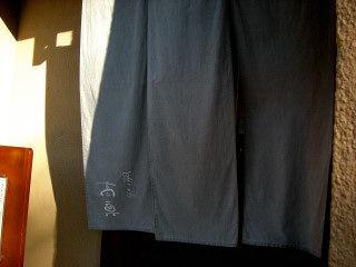 DSCN3443