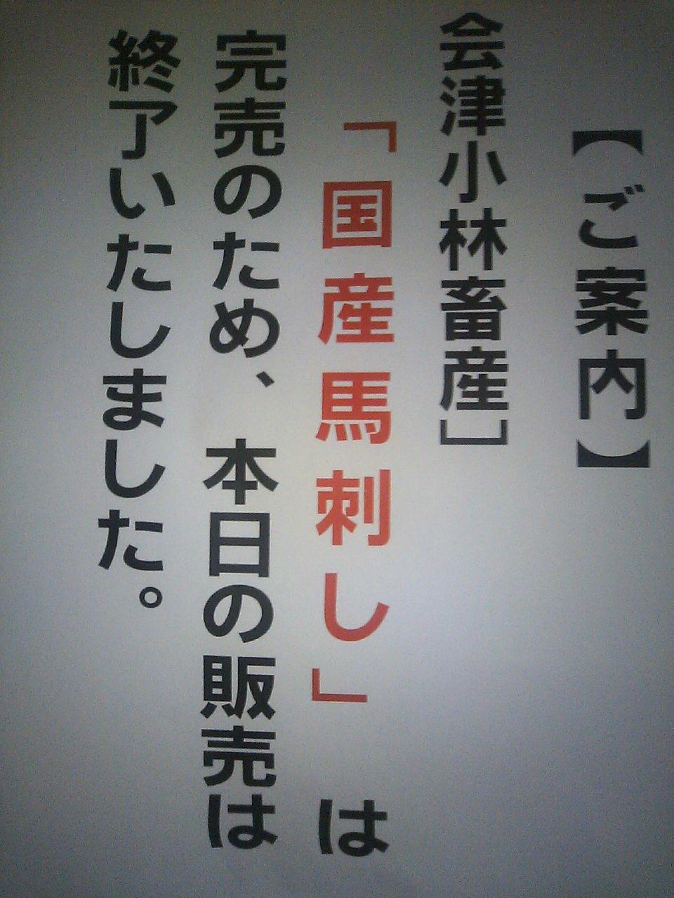 2012_0619_165214-CADDSOIY