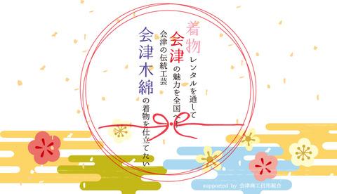 sozaihiroba_cf_main_01