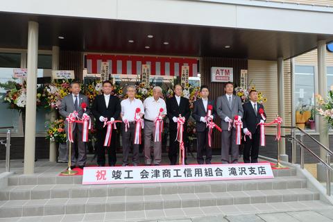 滝沢支店新築移転オープン!