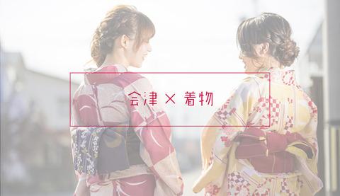 sozaihiroba_cf_main_03