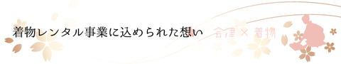sozaihiroba_cf_banner_03