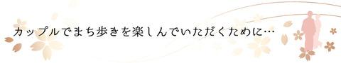 sozaihiroba_cf_banner_01