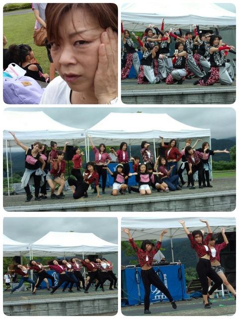 2014-08-17-22-14-11_deco