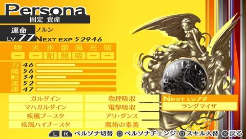 2015-06-17-014014