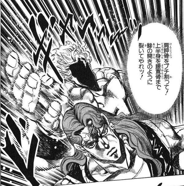 ヴァニラ・アイス  【ジョジョの奇妙な冒険 Part3 スターダスト