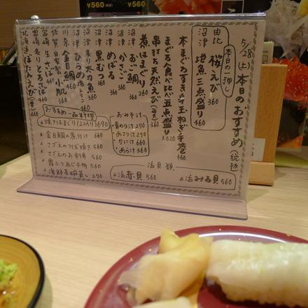 2016_05290010
