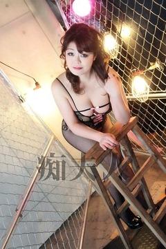 桃子(痴夫人) (2)