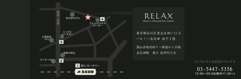 topimage_map