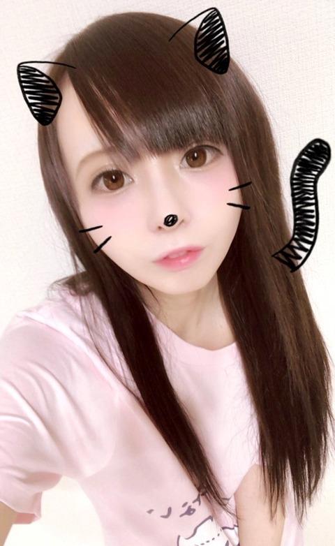 oto_azusa_7657-026s