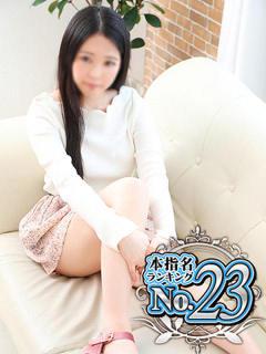 girl_5bc6b3ae902cc7.23393947_240x320