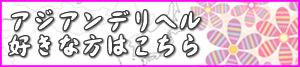 バナー(アニメーション)
