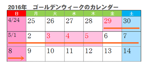 9baf07cbdcae4fc4f546023fb203299d