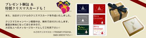 gift_card_info