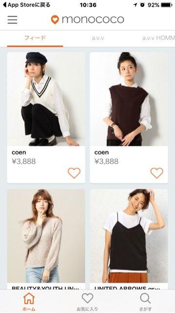 【女性必見】買い物サポートアプリでショッピングを快適にする方法