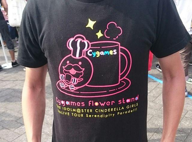 【シンデレラ5thツアー】CygamesのスタッフTシャツ可愛いよねっていうお話