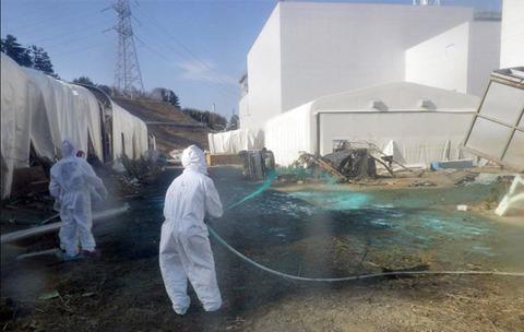 TEPCO Confirms Meltdowns of 2 More Fukushima Reactors