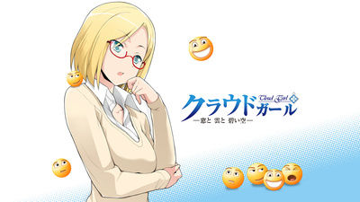 "Microsoft Jp Releases ""Cloud Girl"" Moe Manga -Japan's Reaction"
