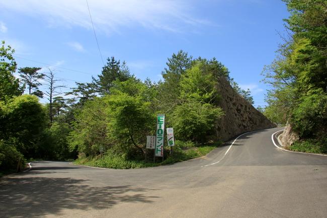 六峰街道画像