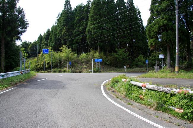 六峰街道の画像