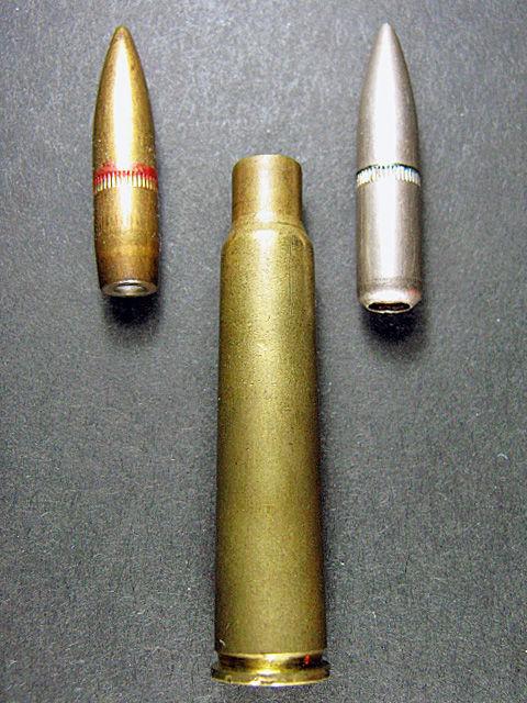 九二式普通弾・曳光弾