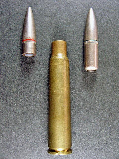 八九式普通弾と九二式曳光弾