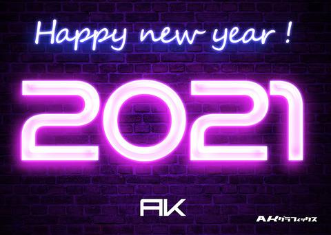 2021新年ネオン文字 A4ドブ付 350