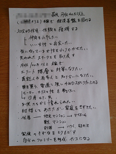 2013_0929