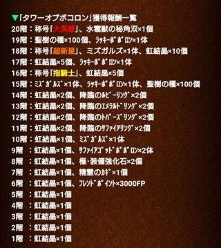 Screenshot_20171011-215807