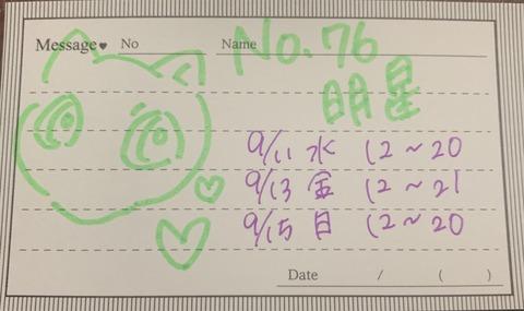 diaries_57745381_file_name0