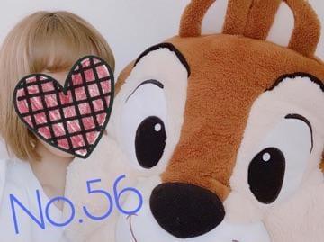 D44379836_image00