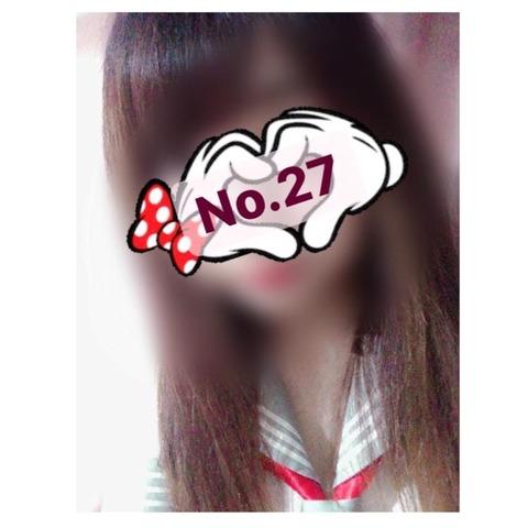 diaries_87469327_file_name0