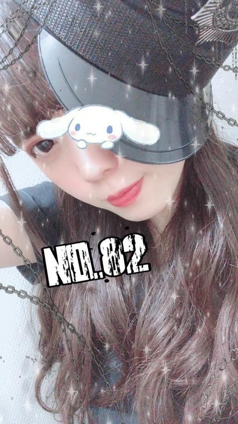 D121381011_image0