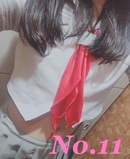 diaries_84953661_file_name0