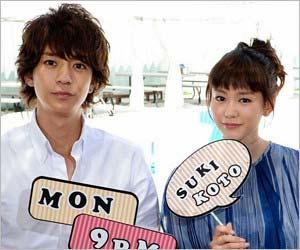 【芸能】ついにキタ━━━━(゚∀゚)━━━━!!三浦翔平&桐谷美玲が結婚!