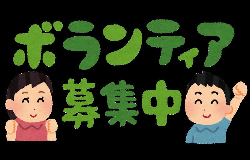 【西日本豪雨】「忘れないで…まだまだ皆さんの手が必要なんです」被災地のボランティアが減少…