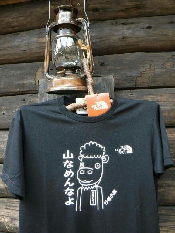 2017カモシー×The North FaceコラボTシャツ