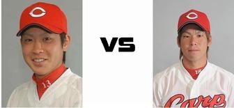 前田健太9人vs堂林翔太9人で野球したら