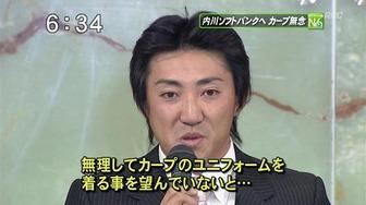 【野球】広島、デニム柄の特別ユニホームを発表(画像あり)