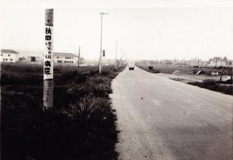 杉浦三男_0021-001