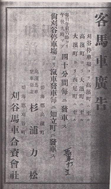 スキャン_20170327 (20)-001