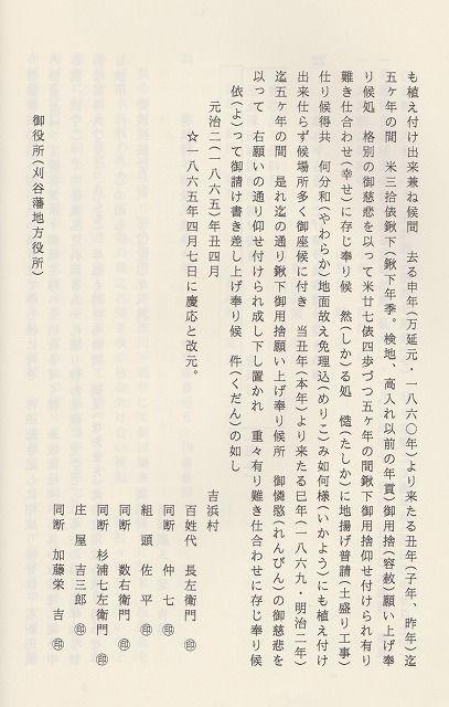 スキャン_20170529 (4)-001