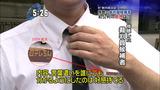 日テレちん−裁判員_拡大写真
