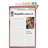 Repubulic.com 2.0
