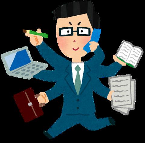 super_businessman